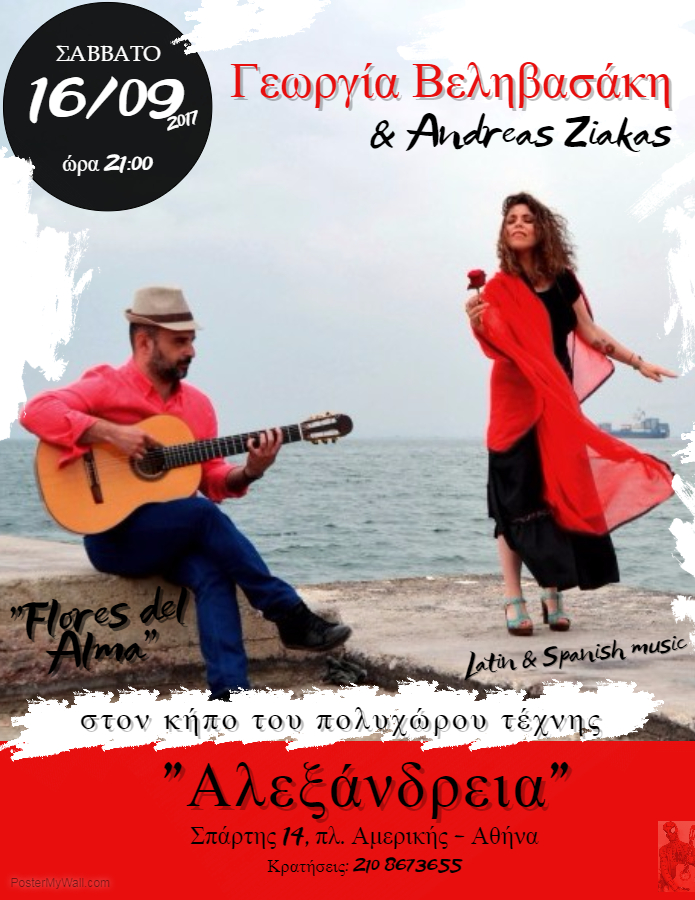 Georgia Velivasaki & Andreas Ziakas at Theatro Alexandreia