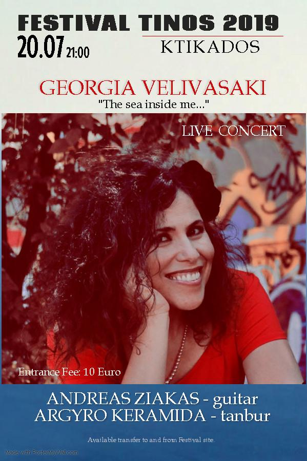 GEORGIA VELIVASAKI - FESTIVAL TINOU